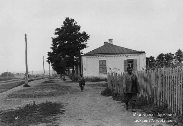 Армавир-Август-1942-года-на-снимке-улица-Ефремова.jpg