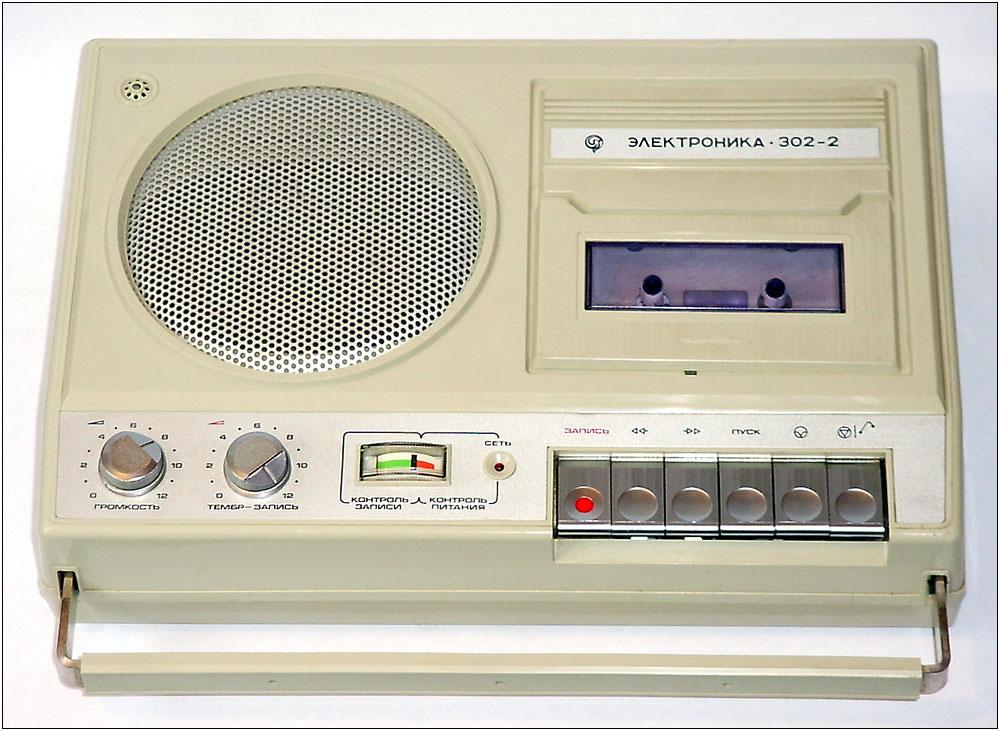 elektronika302_2_1.jpg