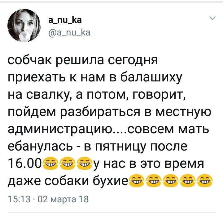 IMG_20180303_115956_019.jpg