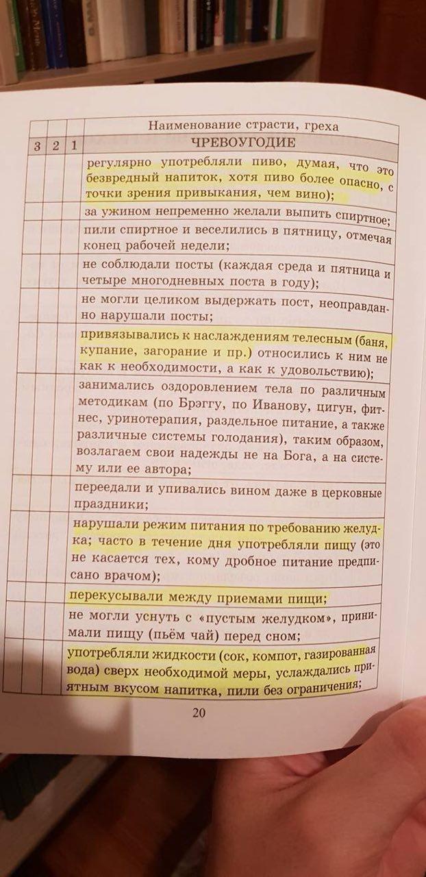 IMG_20180801_150140_195.jpg